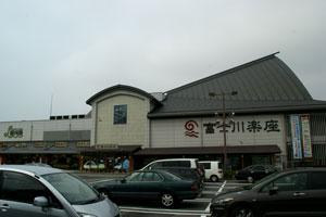 2009062809.jpg