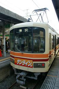 2009070530.jpg