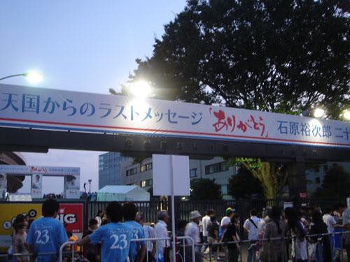 2009070532.jpg