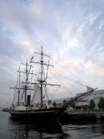 黒船「観光丸」