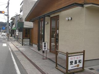 2008.01.04 011