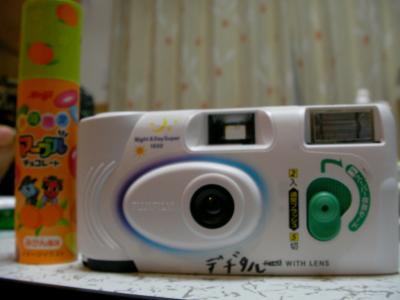 SANY7830.jpg