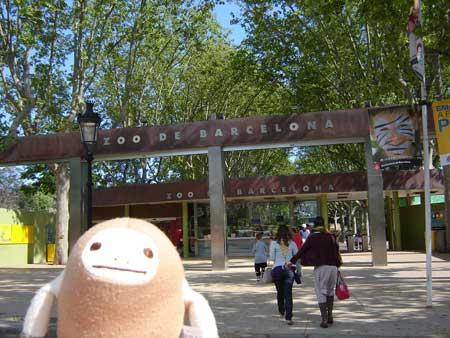 090416_zoo-entrance.jpg