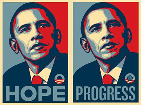 shepard-fairey-barack-obama.jpg