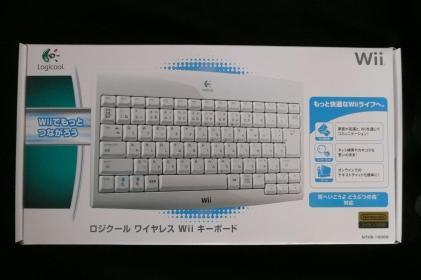ワイヤレスWiiキーボード