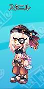 海賊スタニル