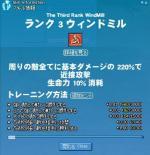 mabinogi_2009_06_05_003.jpg