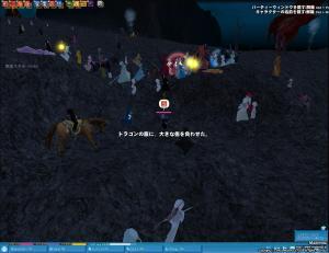 mabinogi_2009_07_27_015.jpg