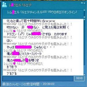 mabinogi_2009_11_01_002.jpg