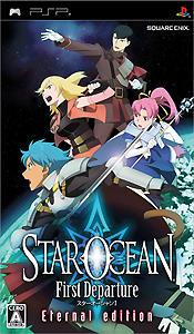 staroceanFD.jpg