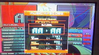 DP Second Heaven -ANOTHER-