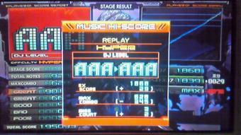 DP REPLAY -HYPER-