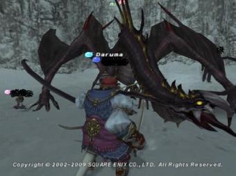 過去ザルカの龍NMと戦闘2