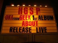 HGSP-OKI-KANBAN.jpg
