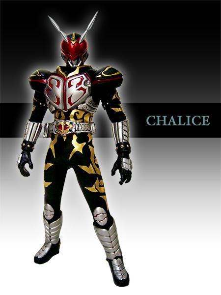 chalice02.jpg