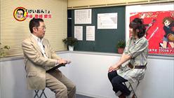 豊崎愛生インタビュー映像01