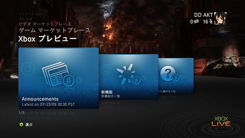360summer_update_01.jpg