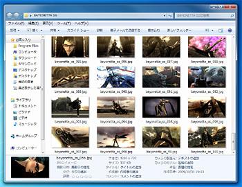 bayonetta_01_10.jpg