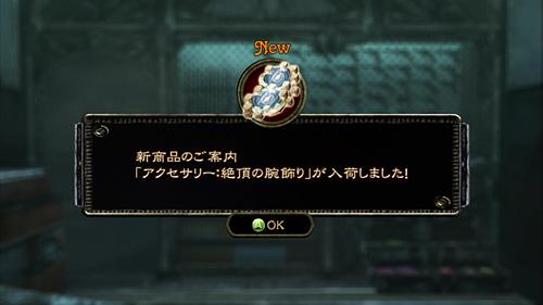 bayonetta_06_05.jpg