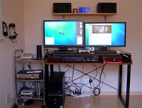 desktop090723.jpg