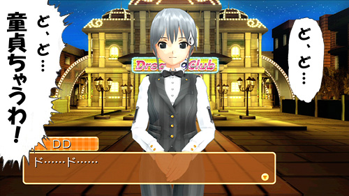 dreamclub_01_03.jpg