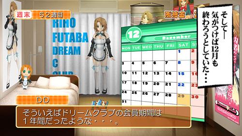 dreamclub_04_08.jpg
