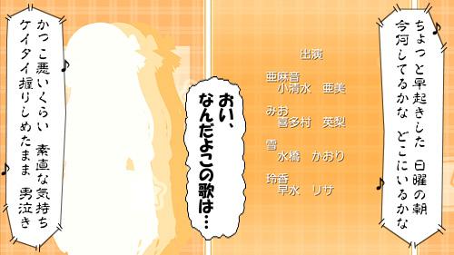 dreamclub_04_10.jpg