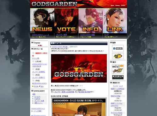 godsgarden_01.jpg