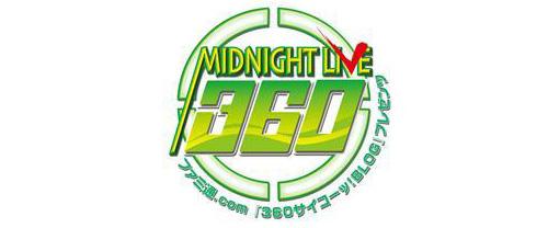mnl360_logo500.jpg