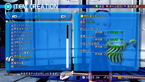 so4_04_03.jpg