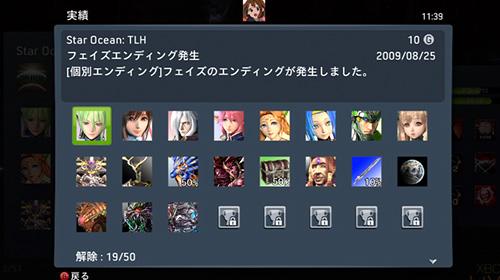 so4_08_12.jpg