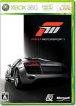 Forza Motorsport 3(フォルツァ モータースポーツ 3) リミテッドエディション(「特製USB メモリー」&「特製キーチェーン」&「DLCカード」同梱)(特典無し)