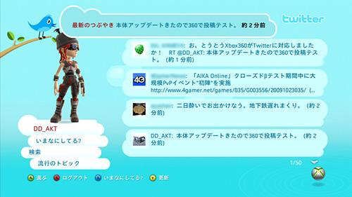 update200910_02.jpg