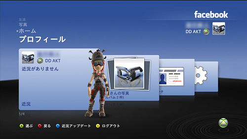 update200910_03.jpg