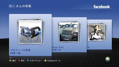 update200910_04.jpg