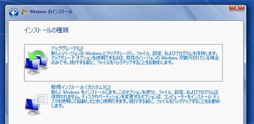 windows7_02.jpg
