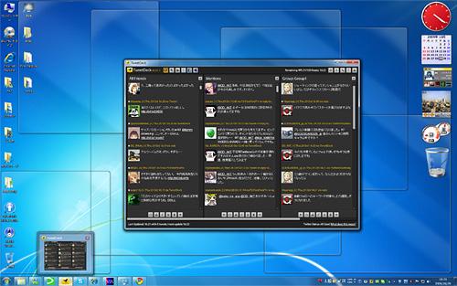 windows7_05.jpg