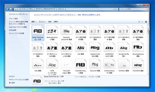 windows7_06.jpg