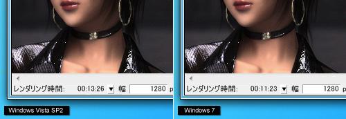 windows7_08.jpg
