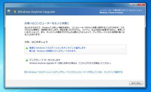 windows7_09.jpg