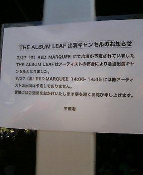 THE ALBUM LEAF 出演キャンセルのお知らせ