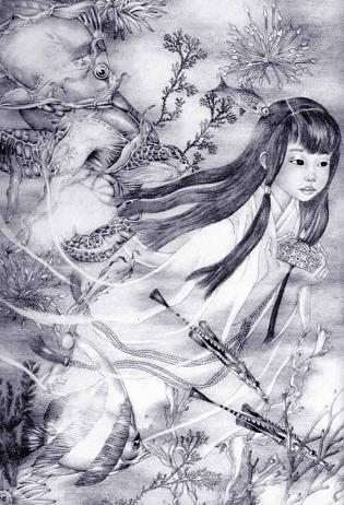 Urashima and the Turtle by Adrienne Segur