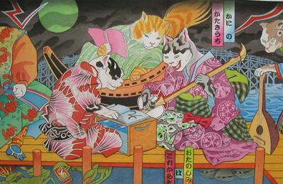 Ukiyo-e ReMix Series / Nine Lives II (detail) by Moira Hahn