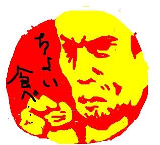 choitabe01.jpg