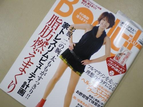 blog 788