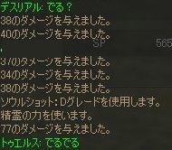 12-8-12.jpg
