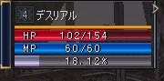line2-6.jpg