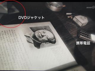 dvd,cellmao