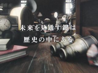 opening2.jpg