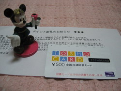 IMG_6134.jpg